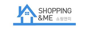 헬로우드림 쇼핑앤미