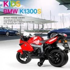 [태성토이즈]BMW 유아전동 오토바이 (색상선택)