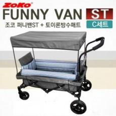 (세트C) ZOKO 조코 프리미엄급 유모차형 뉴 퍼니밴(funny van) 유아동 승용 트레일러&웨건(기본형)+방수매트