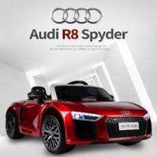 [태성토이즈]아우디 R8 (색상선택)