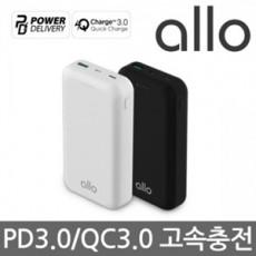 [알로] 2IN1 스마트충전 대용량 보조배터리 allo2000PD [20000mAh]