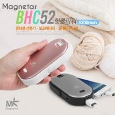 마그네타 핫쿨파워 3in1 BHC-52