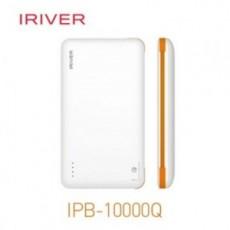 [아이리버] 스마트 퀵차지 보조배터리 IPB-10000Q