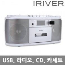 [iriver] 아이리버 CD 라디오카세트 오디오 IA60