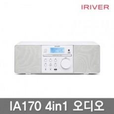 [iriver] 아이리버 블루투스 NFC 오디오 IA170