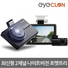 엠씨넥스 아이클론블랙박스 CLON1000/ 전후방HD 16GB