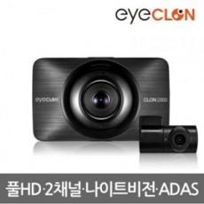엠씨넥스 아이클론블랙박스 CLON2000/ 전방 FHD 후방 HD 16GB