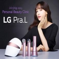(LG) 토탈 리프트 업 케어 피부 탄력기