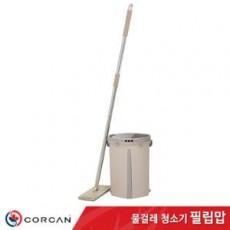 코칸 물걸레청소기 S6