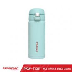 펜소닉 캔디 텀블러 보온병 PKW-TX01 (350ml/480ml)