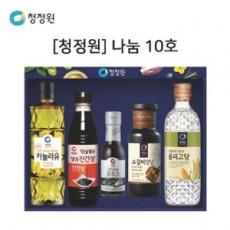 [청정원] 나눔 10호
