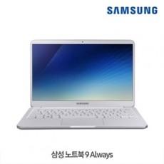 [삼성전자] 삼성노트북9 Always 2021 (NT900X3T-K39L)