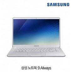 [삼성전자] 노트북9 Always 2018 (NT900X3T-K58L)