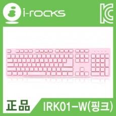 [아이락스] X-Slim 펜타그래프 USB 유선 키보드 (IRK01-WNPINK)