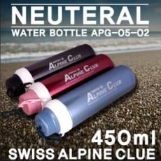 뉴트럴 워터 보틀 (450ml) (3가지색상 - 블루,핑크,퍼플)