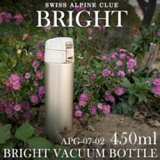 브라이트 보온 · 보냉병 (450ml)