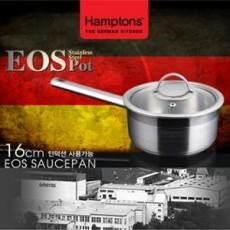 [독일 햄튼] EOS 인덕션 3중바닥 냄비 (16cm편수) HEOS-16S
