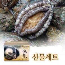[청해진미] 완도활전복 특선 V5호 [大전복]15미 1.27kg[선물용박스포장]