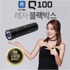홍진영 후레쉬겸용 이동형 블랙박스 Q100