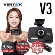 버텍 3.5인치 풀터치LCD 2채널(FHD+HD) 홍진영 블랙박스 버텍 V3