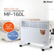 [마이프랜드] 판넬 라디에이터 컨백터 1050W_MF160L