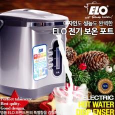 ELO 보온포트 3.5L / 5L