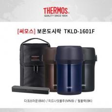 [써모스] 보온도시락 1060ml TKLD-1601F