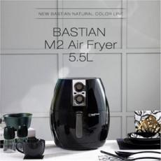 바스티안 M2 에어프라이어 5.5L