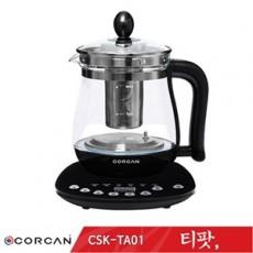 코칸 티팟 CSK-TA01