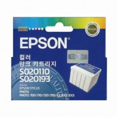 [EPSON] 엡손잉크카트리지(T052070)