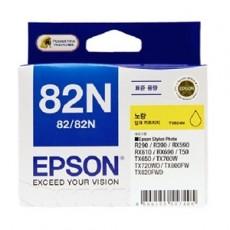 [EPSON] 엡손잉크카트리지(T112470)