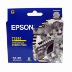 [EPSON] 엡손잉크카트리지(T034870)