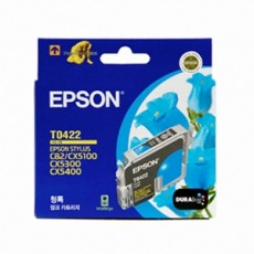 [EPSON] 엡손잉크카트리지(T042270)