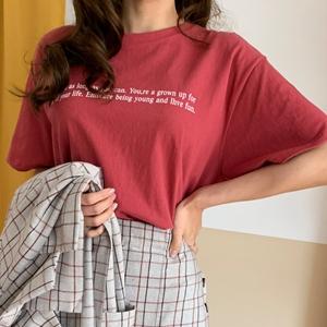 스테이 레터링 티셔츠