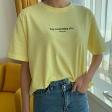 어바웃 라운드 티셔츠