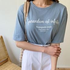 아모르 라운드 티셔츠