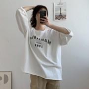 루디넬 롤링나염 언발티셔츠
