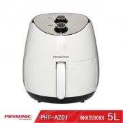펜소닉 에어프라이어(5L) PHF-AZ01