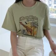 에다그 그림 프린팅 박스 티셔츠